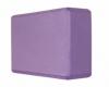 Йога-блок Sport Shiny SV-HK0156 Violet