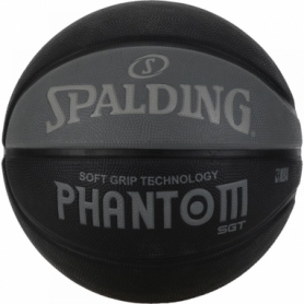 Мяч баскетбольный Spalding NBA Phantom SGT №7