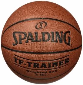 Мяч баскетбольный Spalding NBA Trainer Heavy Ball №7