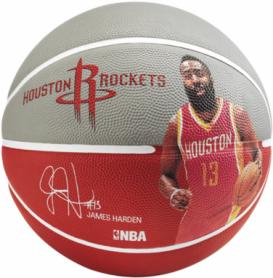 Мяч баскетбольный Spalding NBA Player James Harden №7