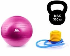 Мяч для фитнеса (фитбол) 55 см METEOR, с насосом