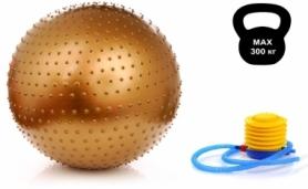 Мяч для фитнеса (фитбол) массажный METEOR 65 см, с насосом