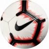 Мяч футбольный Nike Pitch (SC3316-100), №5