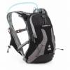 Рюкзак туристический Kilpi Pyora-U (IU0009KIBLKUNI) - черный, 20 л
