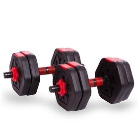 Гантели наборные ABS 2 шт. по 5 кг с удлинителем грифа