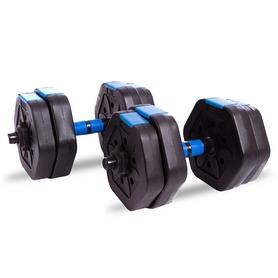 Гантели наборные ABS 2 шт. по 7,5 кг с удлинителем грифа