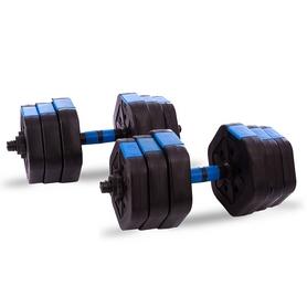 Гантели наборные ABS 2 шт. по 10 кг с удлинителем грифа