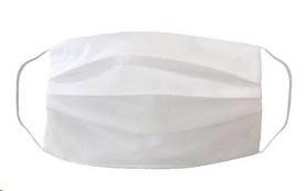 Маски защитные трехслойные одноразовые (15 шт.), белые
