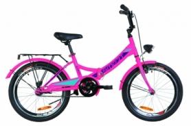 """Велосипед складной Formula SMART 14G St с задним багажником St, с крылом St, с фонарем 2019 - 20"""", рама - 13"""", Розовый (OPS-FR-20-041)"""