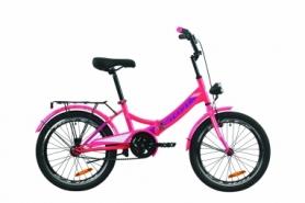 """Велосипед складной Formula SMART с задним багажником St, с крылом St, с фонарем 2020 - 20"""", рама - 13"""", Розовый (OPS-FR-20-058)"""