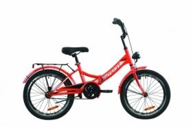 """Велосипед складной Formula SMART с задним багажником St, с крылом St, с фонарем 2020 - 20"""", рама - 13"""", Красный (OPS-FR-20-059)"""