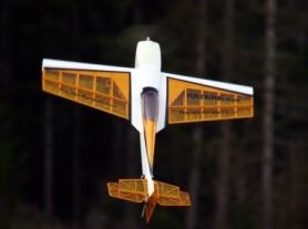 Самолет р/у Precision Aerobatics Katana Mini 1020мм KIT (желтый)
