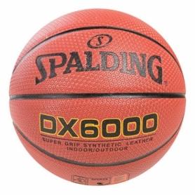 Мяч баскетбольный Spalding, №7 (SPDX6000-PU)