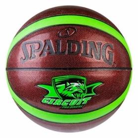 Мяч баскетбольный Spalding PU Circuit, №7 (SPL5607/12)