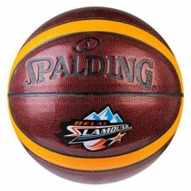 Мяч баскетбольный Spalding оранжевый, №7 (SPL5607/11)