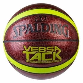 Мяч баскетбольный Spalding салатовый, №7 (SPL5607/10)