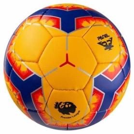 Мяч футбольный Ronex желтый, №5 (RXG-PLY)