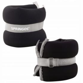Утяжелители-манжеты для ног и рук Springos (FA0073), 2 шт по 2 кг
