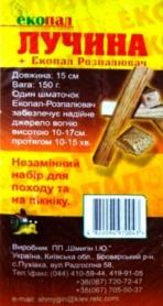 """Разжигатель """"Екопал"""" + лучина (4820094970043), 1шт"""
