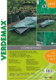 Чехол защитный для шезлонга Verdemax (8015358068284)