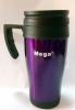 Термочашка PR040 Mega (0717040761241V) - фиолетовая, 0,4л