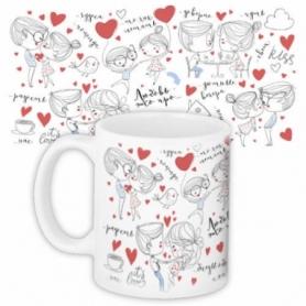 Чашка CDRep Любовь - это мы с тобой