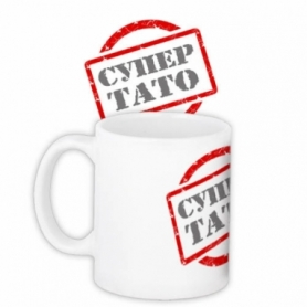 Чашка Супер Тато CDRep (FO-108702)
