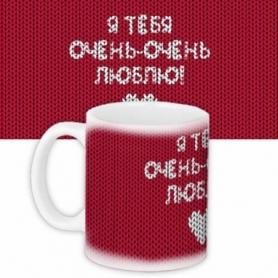 Чашка я тебя очень сильно люблю CDRep (FO-112014)