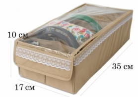Органайзер для носков CDRep (FO-116446)