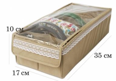 Органайзер для носков с крышкой CDRep (FO-122263)