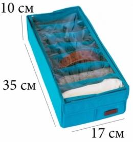 Органайзер для носков с крышкой CDRep Лазурь (FO-122269) - Фото №2
