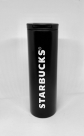 Термокружка матовая тамблер Starbucks (реплика) CDRep (FO-124166), 0,47 л