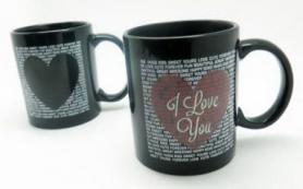 Чашка хамелеон Я люблю Тебя CDRep (FO-124328), 0,35 л