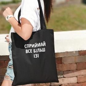 Эко сумка CDRep Сприймай все більш ізі (FO-124453)