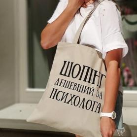 Эко сумка CDRep Шопінг дешевший за психолога (FO-124456)