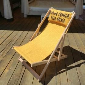 Шезлонг складной для пляжа Більше сонця, будь ласка (FO-124683)