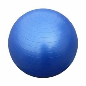 Мяч для фитнеса (фитбол) Yakimasport (100047), 65 см