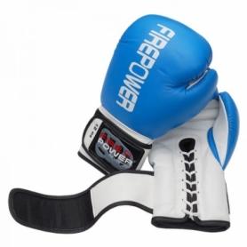 Боксерские перчатки FirePower FPBG10, синие