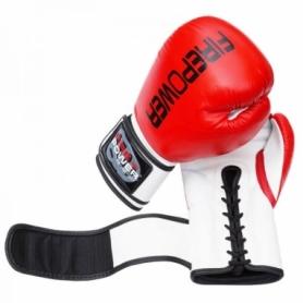 Боксерские перчатки FirePower FPBG10, красные