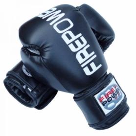 Боксерские перчатки FirePower FPBGА1, черные