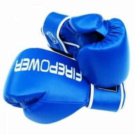 Боксерские перчатки FirePower FPBGА11, синие