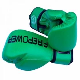 Боксерские перчатки FirePower FPBGА11, зеленые