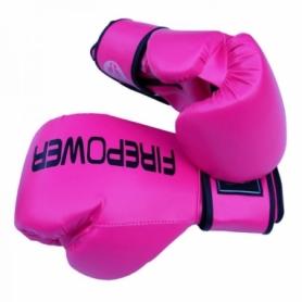 Боксерские перчатки FirePower FPBGА11, розовые
