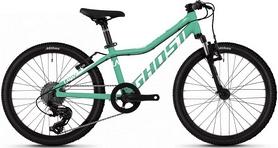 """Велосипед детский Ghost Lanao 2.0 20"""", Kid, 2020 (65LA1079)"""