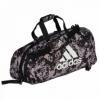 Сумка-рюкзак Adidas 2in1 Bag Nylon, adiACC052 (FP-7533) - хаки, 50 л