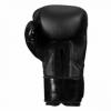 Перчатки боксерские TITLE Boxing Black Training  2.0 (FP-7751-V) - Фото №2