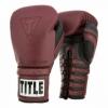 Перчатки боксерские TITLE Boxing Ali Authentic Leather Lace Training (FP-8458-V)