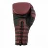 Перчатки боксерские TITLE Boxing Ali Authentic Leather Lace Training (FP-8458-V) - Фото №2