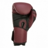Перчатки боксерские TITLE Boxing Ali Authentic Leather Training (FP-8461-V) - Фото №2