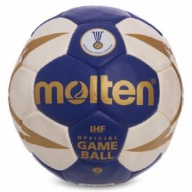 Мяч гандбольный Molten H2X5001 синий, №2